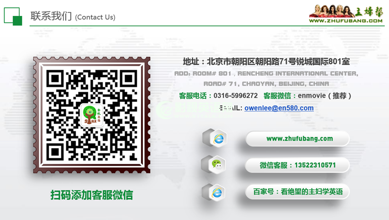 Wechat-contact.png